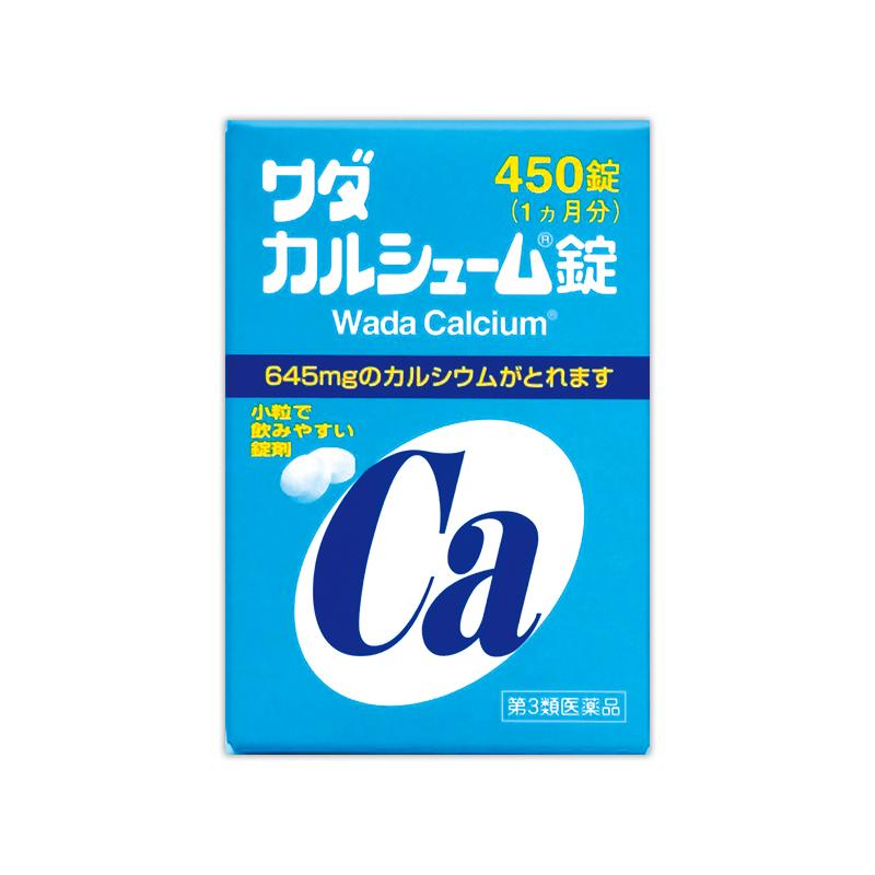 [와다] 와다 칼슘 450정