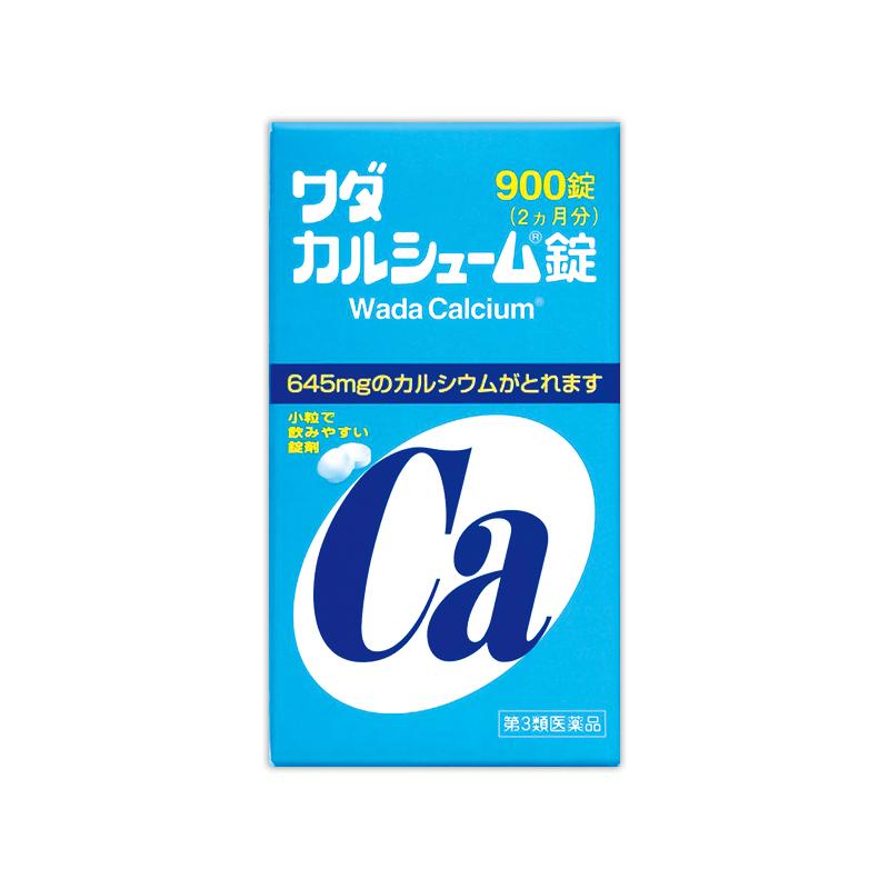 [와다] 와다 칼슘 900정