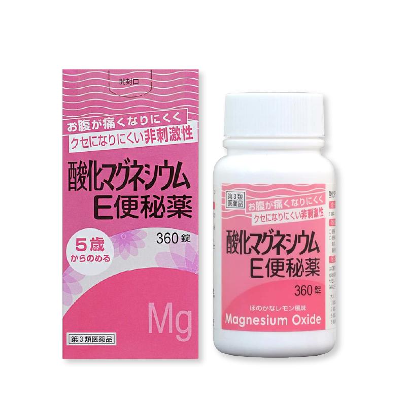 산화마그네슘E 변비약 360정