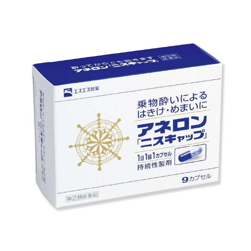 아네론 니스캡 9캡슐(일본 멀미약)