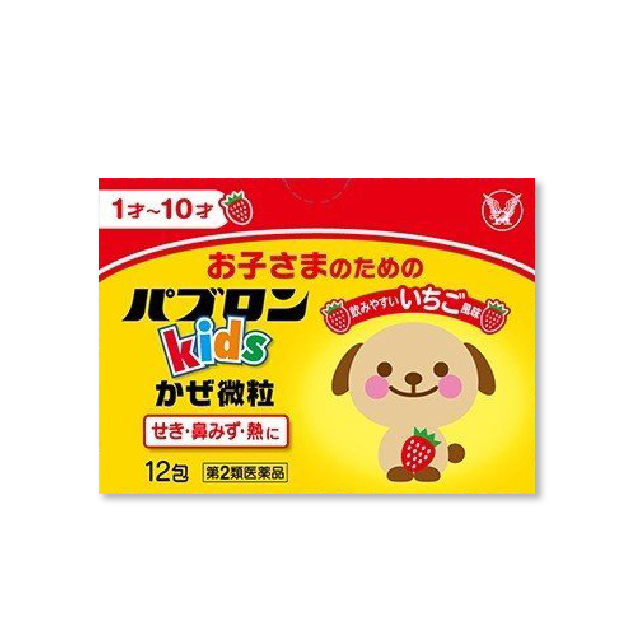[다이쇼] 파브론 키즈 감기약 과립 12포 (1세~10세용)