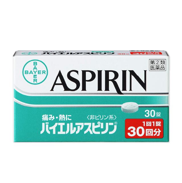 [바이엘] 아스피린 30정