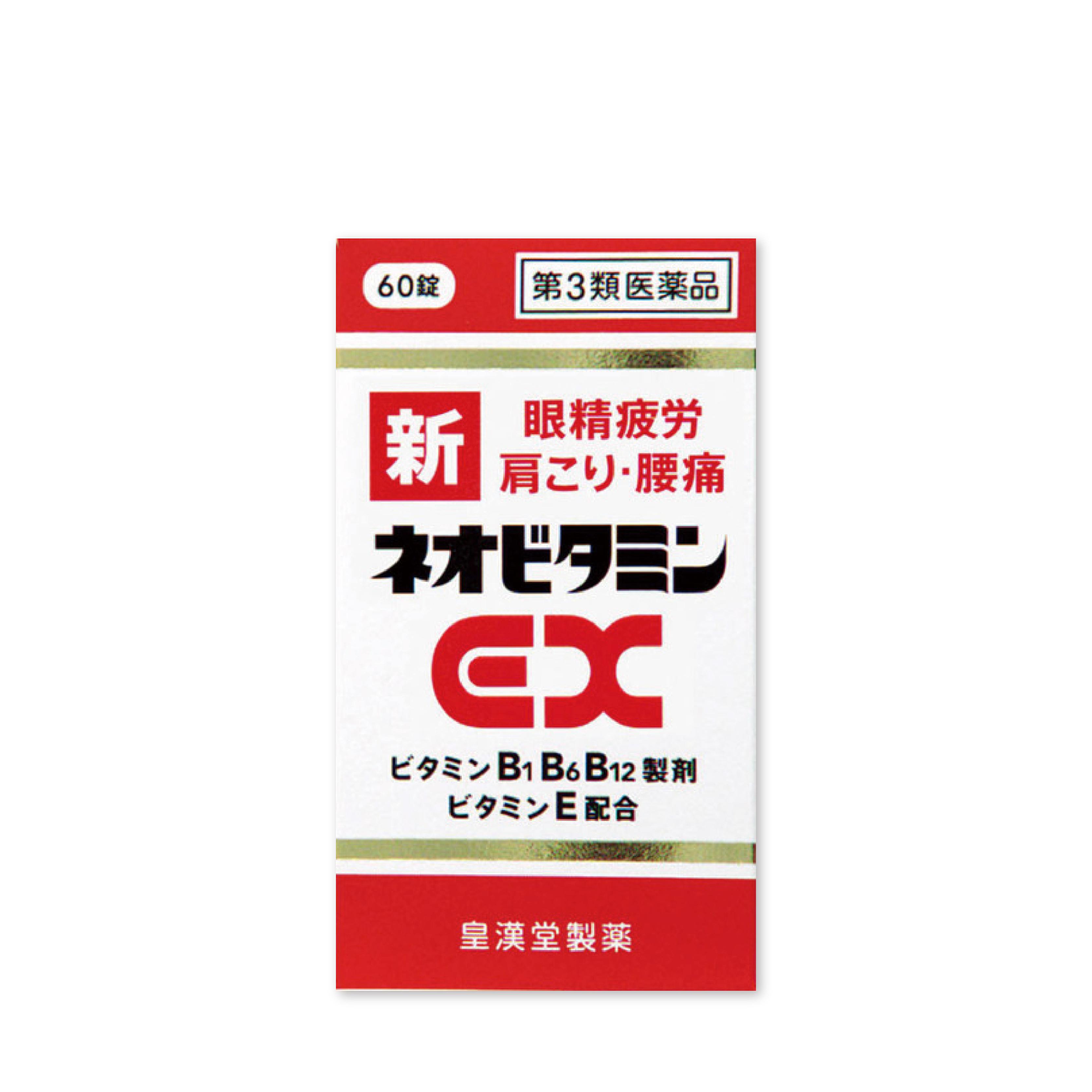 [코칸도] 신 네오비타민 EX 60정