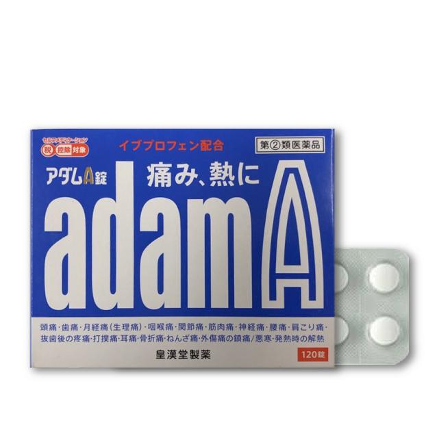 [코칸도] 아담 A 120정 / 진통제