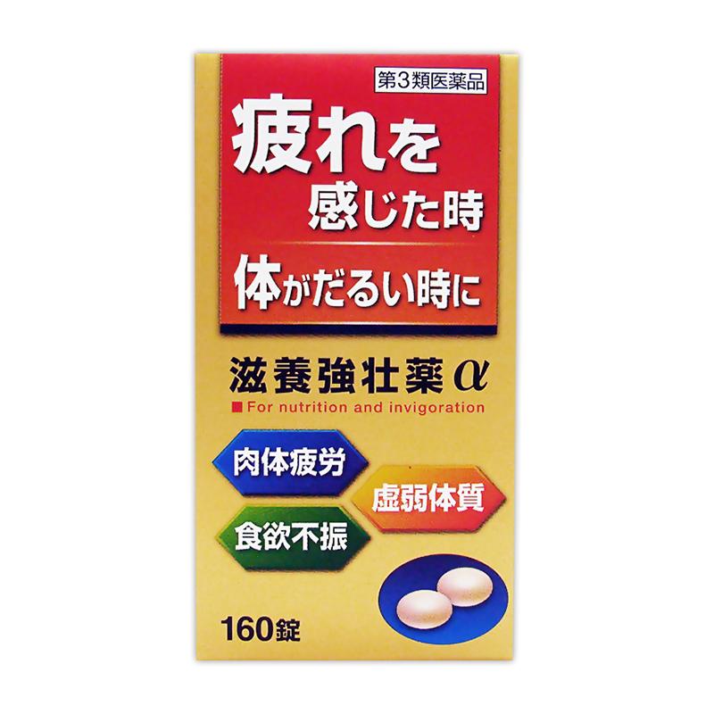 [코칸도] 자양강장약α 160정