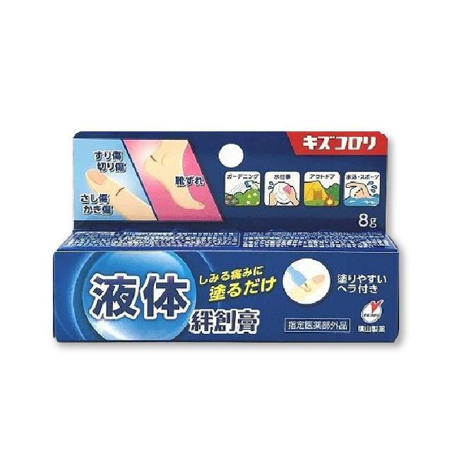 [요코야마] 키즈코로리 액체 반창고 8g